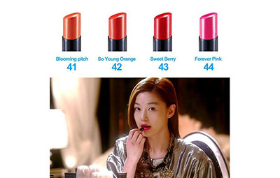 Water Fit Lipstick - Son IOPE